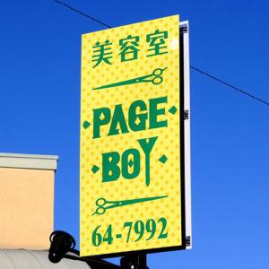 pageBoy看板