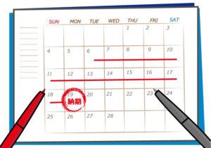 納期確認カレンダー