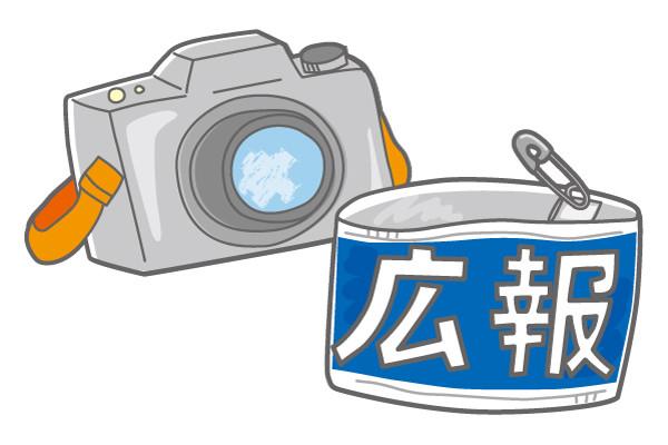 カメラ 広報章