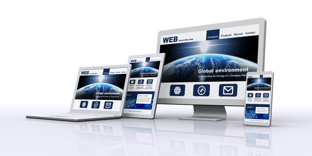 ホームページ デザインスキル